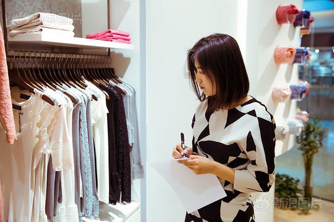 kinh doanh online quần áo